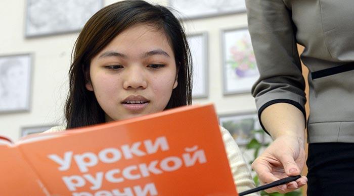 изучать русский