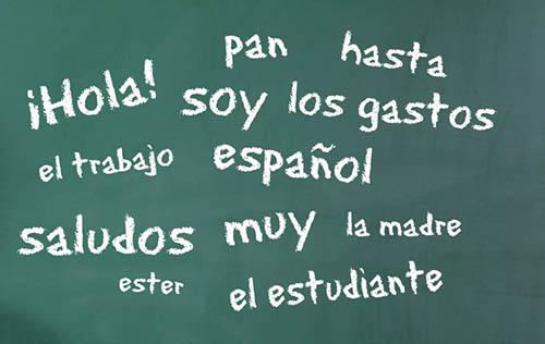 курсы испанского языка для начинающих