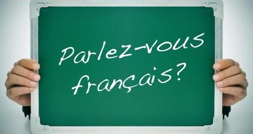 изучение французского языка