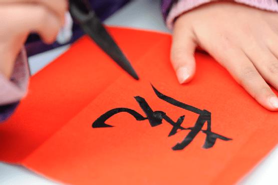 изучение китайского языка онлайн
