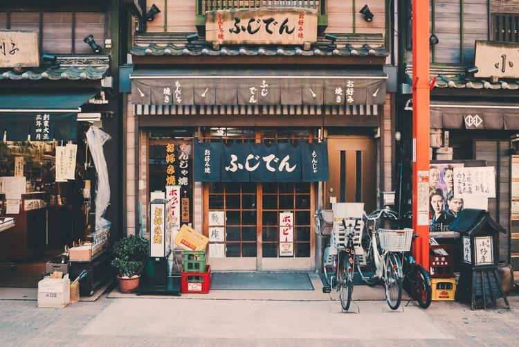 уроки японского языка