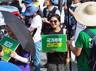 изучение корейского языка онлайн