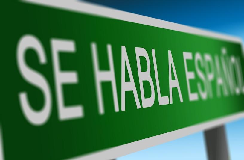 испанского языка грамматика