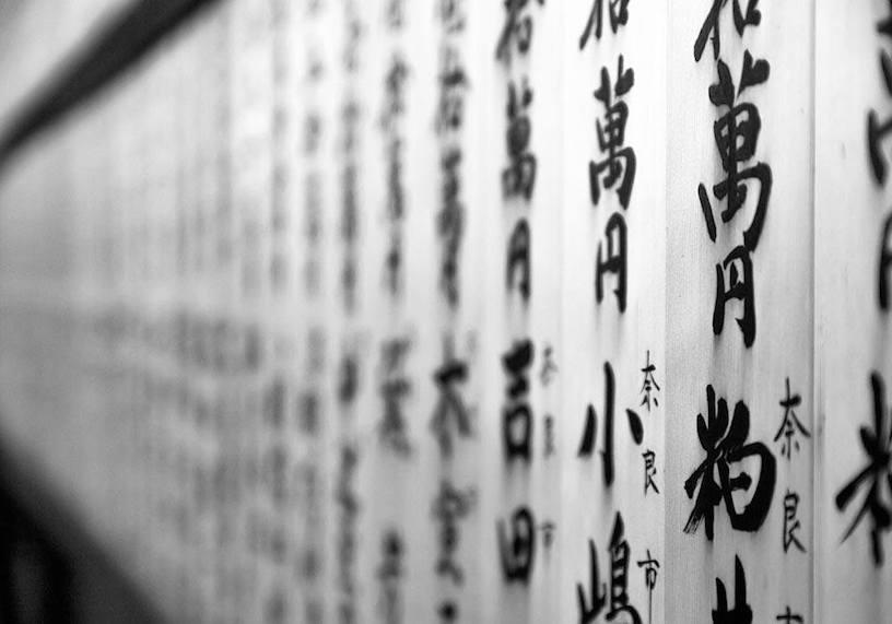 курсы японского индивидуально