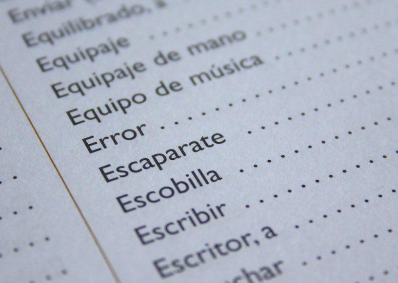 основы испанской грамматики