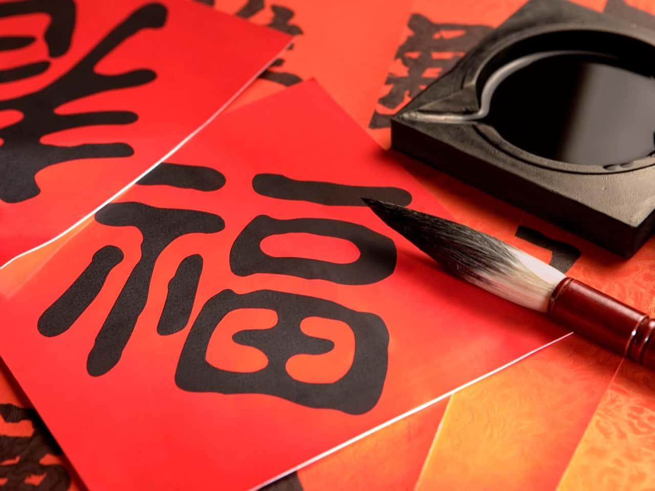 индивидуальные занятия китайский