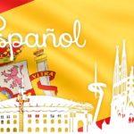 Местоимения в испанском языке