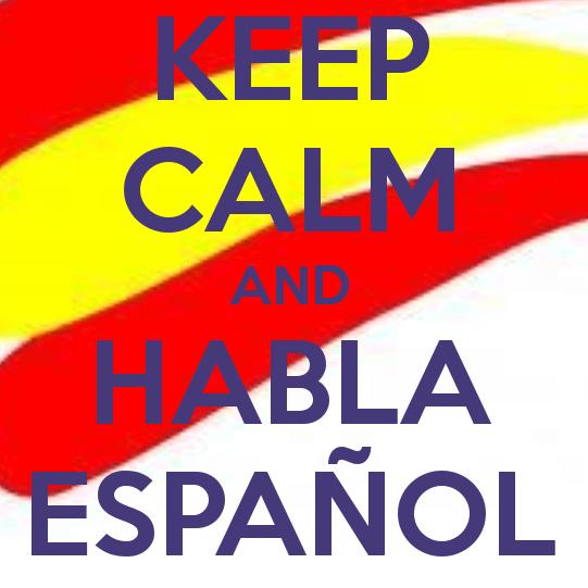 Испанский язык изучение