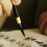 Японский алфавит: катакана и хирагана. Как выглядит японская азбука и как читается по-русски?