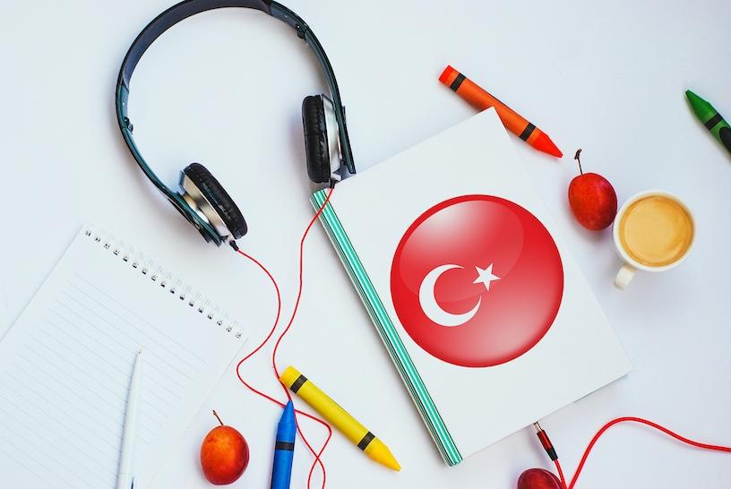 бесплатные уроки турецкого