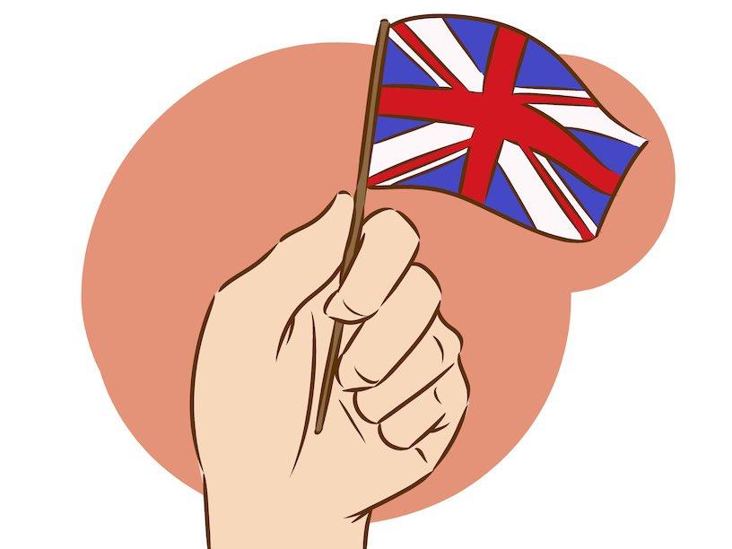 британское произношение