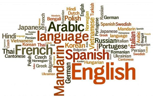 неправильные глаголы испанского языка
