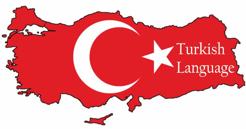 пробный урок по турецкому