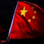 Интенсивные курсы китайского языка