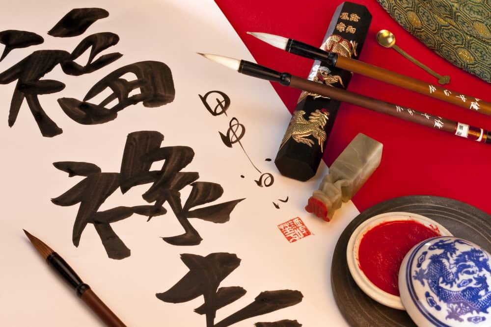 бесплатный урок китайского
