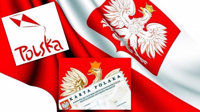 польский язык для новичков