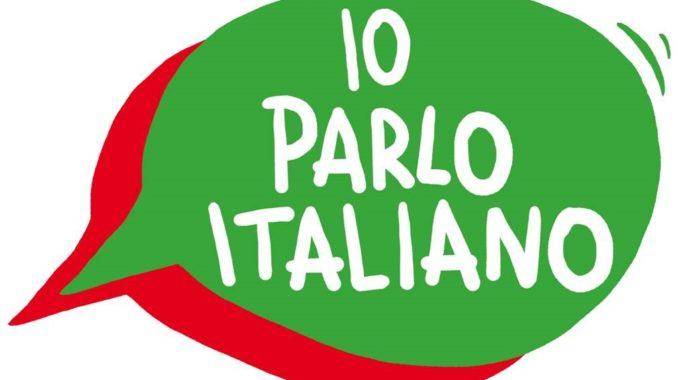 уроки итальянского языка для среднего уровня