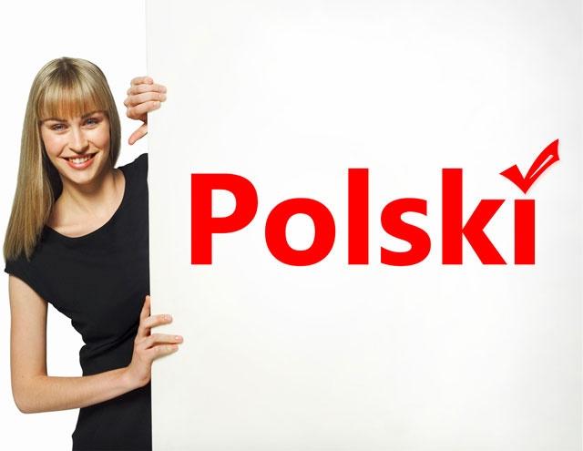 уроки польского языка для начинающих