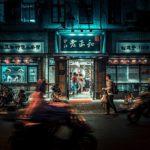 Средний уровень китайского языка