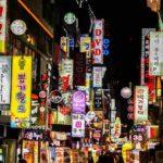 Интенсивный курс корейского языка