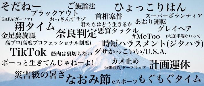 курсы разговорного японского языка