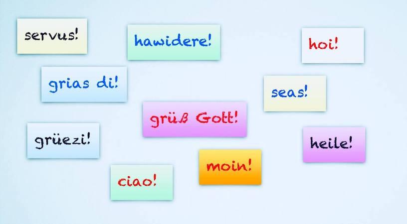 как говорить с немецким акцентом