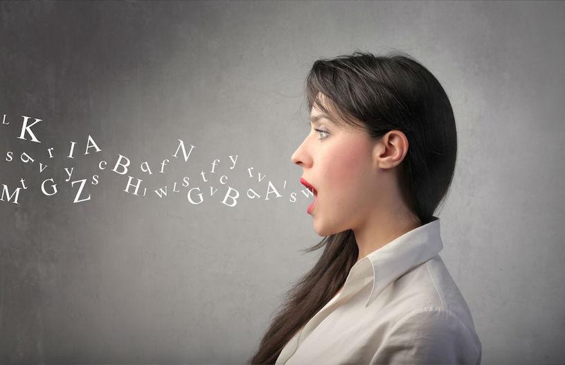 произношение французских слов