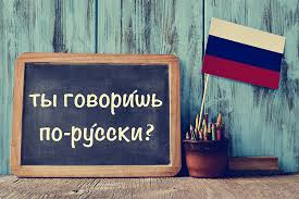 Russian speaking course