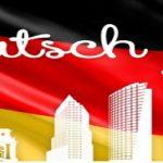 Фонетика немецкого языка или как эффективно учиться языку