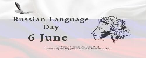 advanced russian language