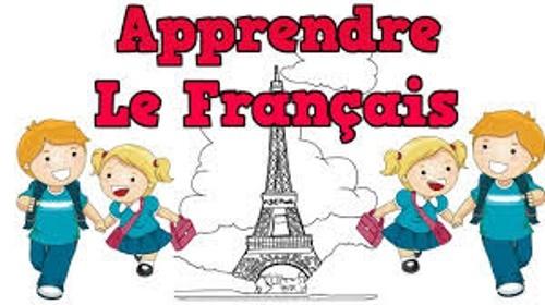обучение французскому языку