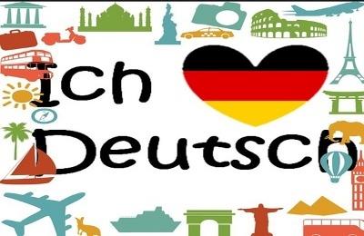 определенный артикль в немецком языке