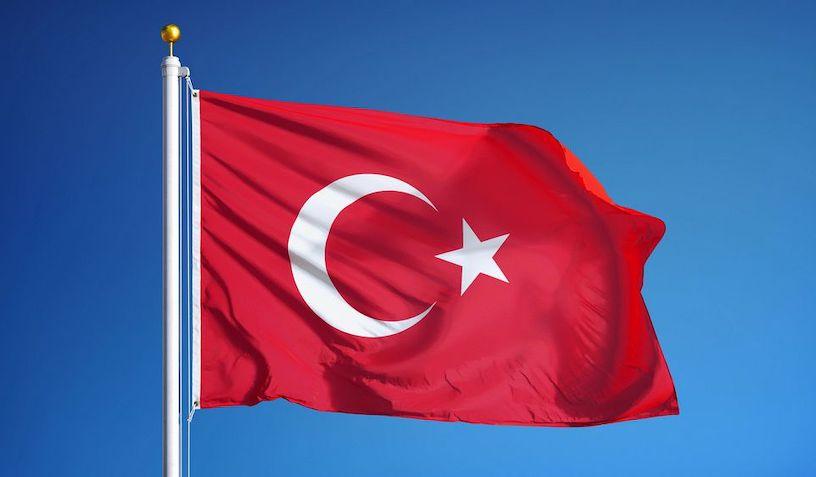 изучение турецкого языка в москве